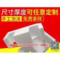 平顶山泡沫箱、平顶山泡沫保温箱生产厂家、泡沫箱图片