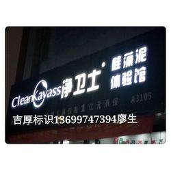LED發光字 番禺酒店招牌圖片
