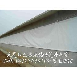 家禽養殖畜牧豬場卷簾防雨遮陽保溫牛場篷布圖片