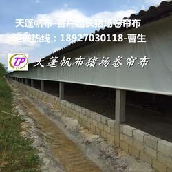養殖廠大棚卷簾防雨防曬豬場篷布圖片
