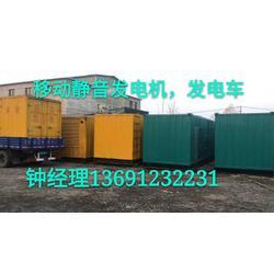 沧 州出租发电机 发电车租赁图片