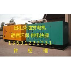 通州出租发电机 发电车租赁图片
