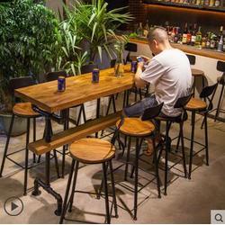 实木吧台桌椅,吧台桌椅,阿比盖尔图片