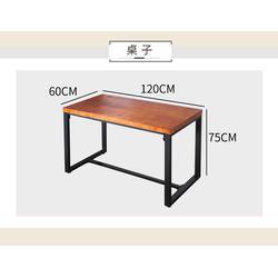 吧台桌椅、阿比盖尔(优质商家)图片