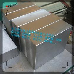供應17MnMoV6-4合金結構鋼17MnMoV6-4高強度怎么樣價格