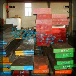 供应PH13-8Mo不锈钢板圆钢15-5PH不锈钢成分性能是多少图片
