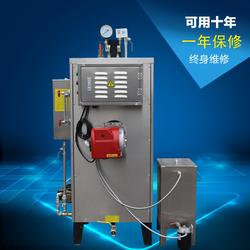 旭恩蒸汽发生器环保立式工业锅炉图片