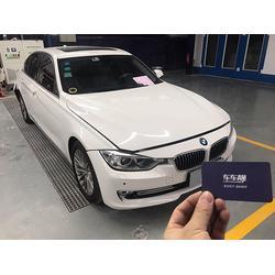 汽车全身喷漆多少钱-南城汽车喷漆-车车靓细致做工图片