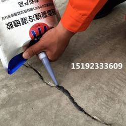硅酮灌缝胶修补混凝土裂缝隐形材料图片