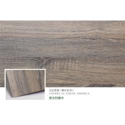 杨木生态板厂 杨木生态板 益春木业(查看)图片