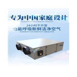 热回收新风机 新风系统全热交换器 网咖火锅店新风换气机商用图片