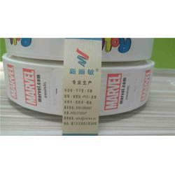新丽敏(图),水洗标厂家,江苏水洗标图片