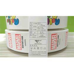 打印水洗标-新丽敏-莆田水洗标图片
