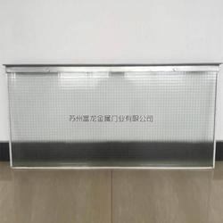 固定式挡烟垂壁|扬州挡烟垂壁|苏州富龙金属门业图片