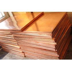 t2紫铜板 t2紫铜板废品 t2紫铜板多少钱1吨图片