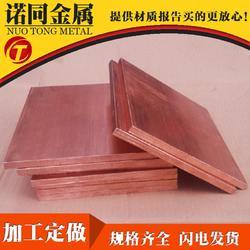t2紫铜板重量计算 t2紫铜板上能攻丝吗?图片