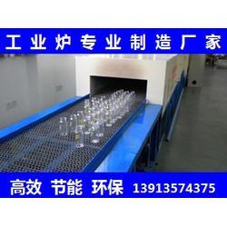 网带式玻璃退火炉 网带式玻璃瓶烤花炉 网带炉厂家图片