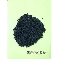 环保PVC黑色胶粒-乐锋塑胶有限公司(图)图片