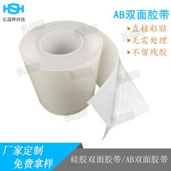 硅胶橡胶双面胶带 AB硅胶亚克力双面胶带0.1mm图片