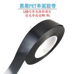 光亮面黑色pet胶带 PSA胶带 黑色玛拉胶带图片
