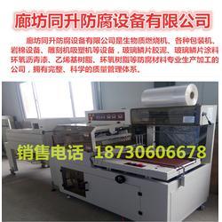 矿泉水L型全自动热收缩包装机书本纸箱 塑封包装机 膜包机图片