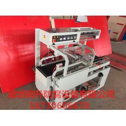 同升L450桶装泡面薄膜L型套膜收缩塑封机 小型热收缩膜包装机图片