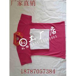 非凡设计T恤衫定制瑕疵无限T恤衫礼赞拥有印字印logo图片