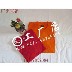 圆领文化衫定做文化衫印字哪家比较强优质服务图片