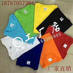 彩色T恤衫定做个性T恤衫制作T恤衫供应穿出自信图片