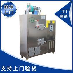 生物质颗粒燃料蒸汽发生器锅炉工业商用全自图片