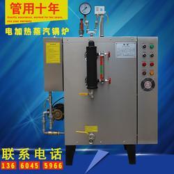 蒸汽发生器锅炉电加热厂家图片