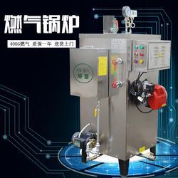怎样解决燃气蒸汽发生器 蒸汽量不足的问题图片