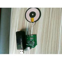 低成本发射端PCBA 台湾凌阳方案 Qi标准无线充电图片