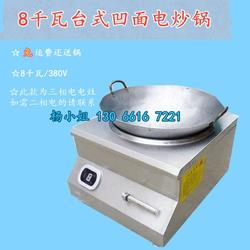 电炒炉是多少瓦,饭店专用电炒灶炉,功率8000瓦图片