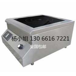 哪里有8千瓦,8000瓦,八千瓦烧水锅,熬汤电煮锅图片