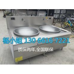 哪里生产1.2米大锅灶,供应双头电锅灶,锅直径60至1米包邮图片