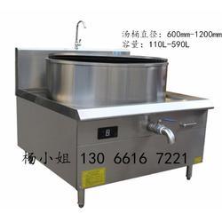 一体式30千瓦熬汤锅,304不锈钢,双层加高容量500L升图片