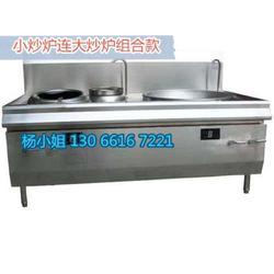 单位饭堂专用电炒炉,小型炒炉连大锅灶,15千瓦连20千瓦电灶图片