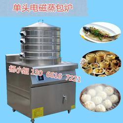 餐厅专用蒸大包子的蒸炉多少钱一台 蒸小笼包用什么灶具图片