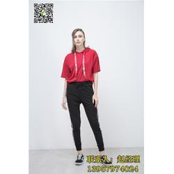 浙江运动服,义乌梦露领域新时尚,女装运动服图片