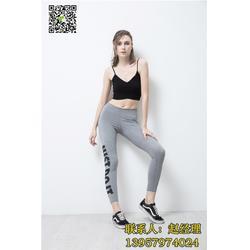 江苏运动服,义乌梦露领域新时尚,户外运动服图片
