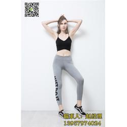 吉林运动服-义乌梦露领域新时尚-运动服品牌代理图片