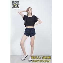 中学生女运动服-内蒙古运动服-义乌?#28201;?#26102;尚百搭(查看)图片