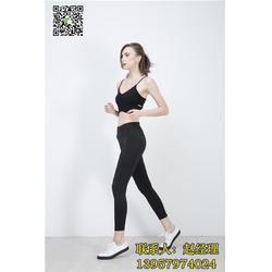 全球的运动服-义乌梦露(在线咨询)浙江运动服图片