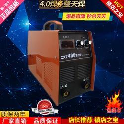华一ZX7400T家用手提式全铜大功率工业级电焊机 380V手工直流焊机图片