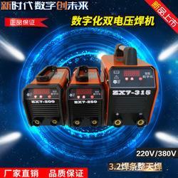 华一电焊机新款ZX7315双电压家用小型全铜便携式智能数字化小焊机图片