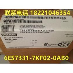 6ES7331-7KF02-0AB0 S7-300 SM 331 6ES7331-7KF02-OABO图片