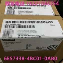 6ES7338-4BC01-0AB0 S7-300 SM338 6ES7338-4BC01-OABO图片
