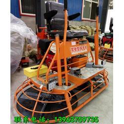 为您服务混凝土收平机道路混凝土研磨机汽油抹子图片