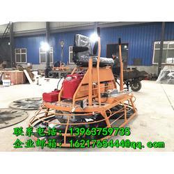 乐平驾驶型混凝土道路研磨机马路汽油抹子图片